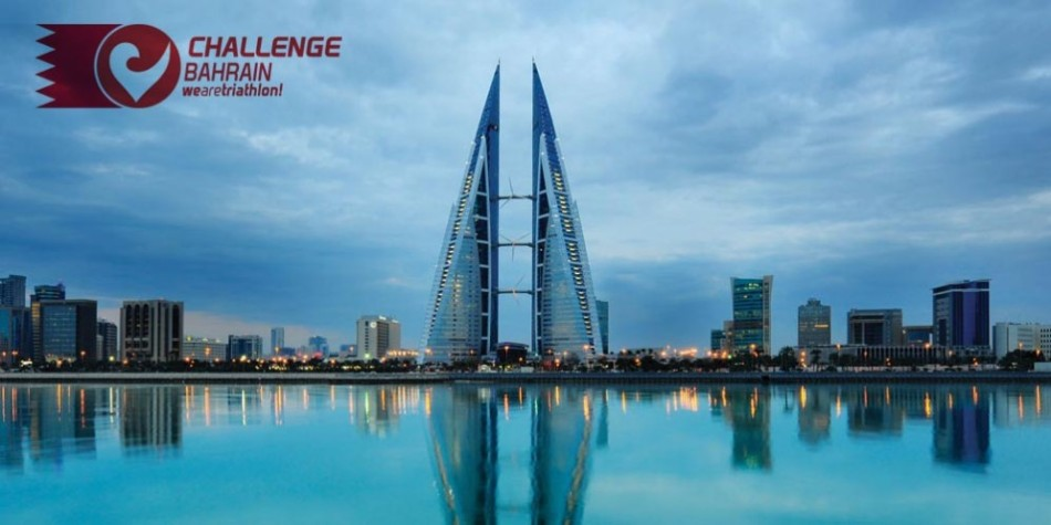 challenge-bahrain-title-photo