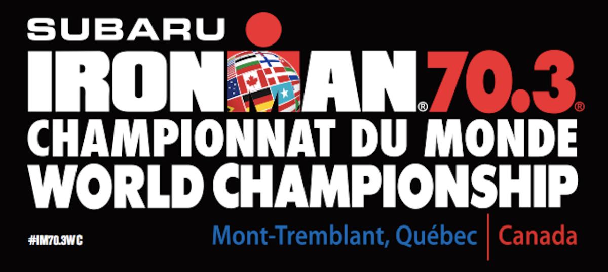 2014 Ironman 70.3 世界選手権プレビュー