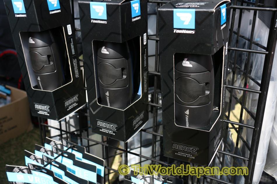 梱包状態のAeroZ、発売は来年2月予定